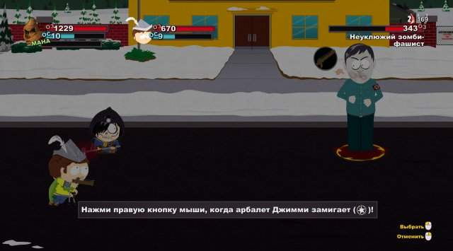 Запоздалый обзор South Park: The Stick of Truth