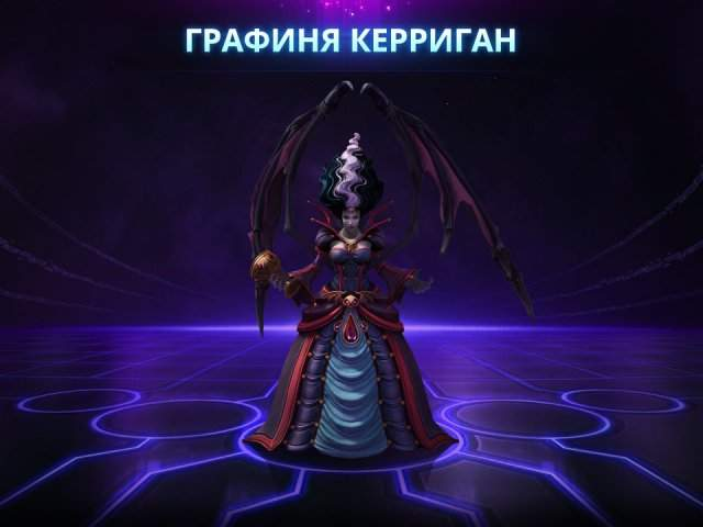 Heroes of the Storm: ���������� � ������ - ��������