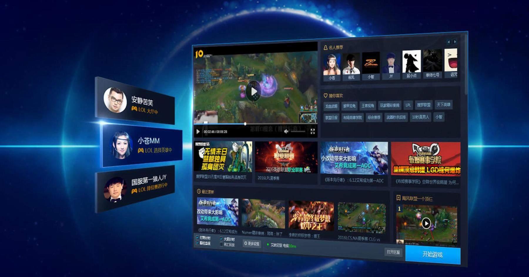 Игровая платформа Tencent составит приблизительно серьезную конкуренцию Steam